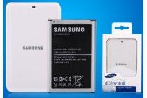 Фирменное оригинальное USB-зарядное устройство/док-станция для аккумуляторной батареи Samsung Galaxy S4 GT-i9500/i9505 + гарантия