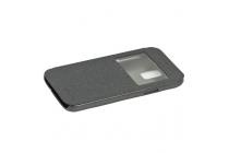 Фирменный оригинальный чехол-книжка для Samsung Galaxy S5 mini черный с окошком для входящих вызовов водоотталкивающий