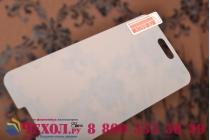 Фирменное защитное закалённое противоударное стекло премиум-класса из качественного японского материала с олеофобным покрытием для Samsung GALAXY S5 mini SM-G800F