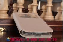Фирменный оригинальный чехол-книжка для Samsung GALAXY S5 mini золотой с окошком для входящих вызовов водоотталкивающий