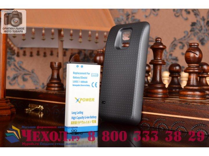 Усиленная батарея-аккумулятор большой повышенной ёмкости 4800mAh для телефона Samsung GALAXY S5 mini + задняя ..