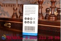 Усиленная батарея-аккумулятор большой ёмкости 4800mAh для телефона Samsung GALAXY S5 mini + задняя крышка в комплекте черная + гарантия