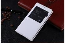 Фирменный чехол-книжка для Samsung Galaxy S5 / S5 Neo белый с окошком для входящих вызовов кожаный