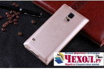 Фирменный чехол-книжка для Samsung Galaxy S5 / S5 Neo золотой с окошком для входящих вызовов кожаный