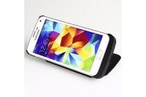Чехол-книжка со встроенной усиленной мощной батарей-аккумулятором большой повышенной расширенной ёмкости 4800mAh для Samsung Galaxy S5 SM-G900H/G900F черный + гарантия