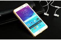 Фирменная роскошная элитная премиальная задняя панель-крышка на металлической основе обтянутая импортной кожей для Samsung Galaxy S5 SM-G900H/G900F королевский коричневый