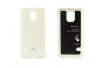Фирменная ультра-тонкая полимерная из мягкого качественного силикона задняя панель-чехол-накладка для Samsung Galaxy S5 SM-G900H/G900F белая