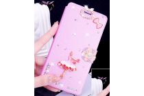 Фирменный чехол-книжка с жемчугом и балериной из страз для Samsung Galaxy S5 SM-G900H/G900F розовый