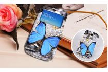 Фирменный чехол-книжка с безумно красивым расписным рисунком Бабочка на Samsung Galaxy S5 SM-G900H/G900F с окошком для звонков