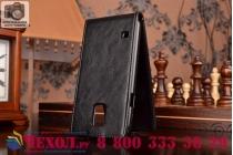 Фирменный вертикальный откидной чехол-флип для Samsung Galaxy S5 SM-G900H/G900F черный кожаный