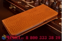 Фирменный чехол-книжка с подставкой для Samsung Galaxy S6 Edge Plus + SM-G928 лаковая кожа крокодила цвет светло-коричневый