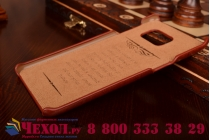 """Фирменная роскошная элитная премиальная задняя панель-крышка для Samsung Galaxy S6 Edge Plus + SM-G928 5.7"""" из качественной кожи буйвола с визитницей коричневый"""
