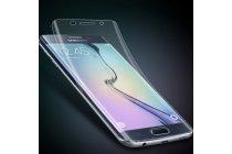 """Фирменная оригинальная 3D защитная пленка с закругленными краями которое полностью закрывает экран для телефона Samsung Galaxy S6 Edge Plus + SM-G928 5.7"""" глянцевая"""