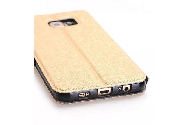 """Фирменный чехол-книжка для Samsung Galaxy S6 Edge Plus + SM-G928 5.7"""" золотой с окошком для входящих вызовов и свайпом водоотталкивающий"""