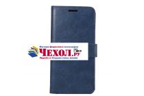 """Фирменный премиальный элитный чехол-книжка из качественной импортной кожи с мульти-подставкой и визитницей для Samsung Galaxy S6 Edge Plus + SM-G928 """"Ретро"""" синий"""