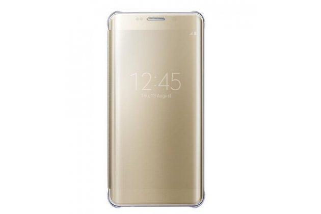 "Чехол-книжка с дизайном ""Clear View Cover""  для Samsung Galaxy S6 Edge Plus + SM-G928 5.7"" золотистый"