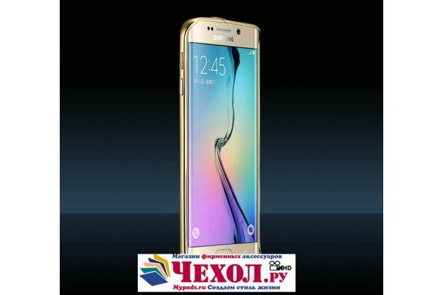 """Фирменная металлическая задняя панель-крышка-накладка из тончайшего облегченного авиационного алюминия для Samsung Galaxy S6 Edge Plus + SM-G928 5.7"""" золотая"""