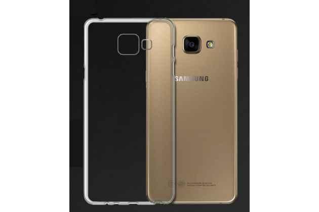 Фирменный оригинальный ультра-тонкий чехол-накладка из мягкого силикона для Samsung Galaxy S6 Edge Plus + SM-G928 прозрачный