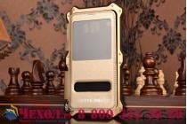 Противоударный усиленный ударопрочный фирменный чехол-бампер на металлической основе для Samsung Galaxy S6 Edge Plus + SM-G928 с кожаной накладкой с окошком для входящих вызовов и свайпом золотого цвета