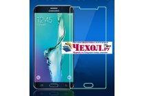 Фирменная оригинальная защитная пленка для телефона Samsung Galaxy S6 Edge Plus глянцевая НЕ ОГИБАЕТ КРАЯ