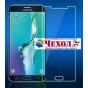 Фирменная оригинальная защитная пленка для телефона Samsung Galaxy S6 Edge Plus глянцевая НЕ ОГИБАЕТ КРАЯ..
