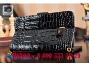 Фирменный чехол-книжка с подставкой для Samsung Galaxy S6 Edge лаковая кожа крокодила цвет  черный..