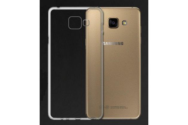 Фирменная ультра-тонкая силиконовая задняя панель-чехол-накладка для Samsung Galaxy S6 Edge прозрачная