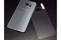 Фирменное защитное закалённое противоударное стекло премиум-класса из качественного японского материала с олеофобным покрытием на ЗАДНЮЮ КРЫШКУ для телефона Samsung Galaxy S6