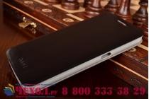 Фирменный чехол-книжка из качественной водоотталкивающей импортной кожи на жёсткой металлической основе для Samsung Galaxy S6 SM-G920F черный
