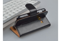 Фирменный чехол-книжка из качественной импортной кожи с мульти-подставкой застёжкой и визитницей для Самсунг Гелакси Эйс дуос Эс6802 черный