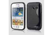 Фирменная ультра-тонкая полимерная из мягкого качественного силикона задняя панель-чехол-накладка для Samsung Galaxy Ace Duos GT-S6802 черная
