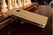 Фирменный роскошный эксклюзивный чехол золотой с боковым окном для Samsung Galaxy S7 edge G9350/G935 5.5 водоотталкивающий