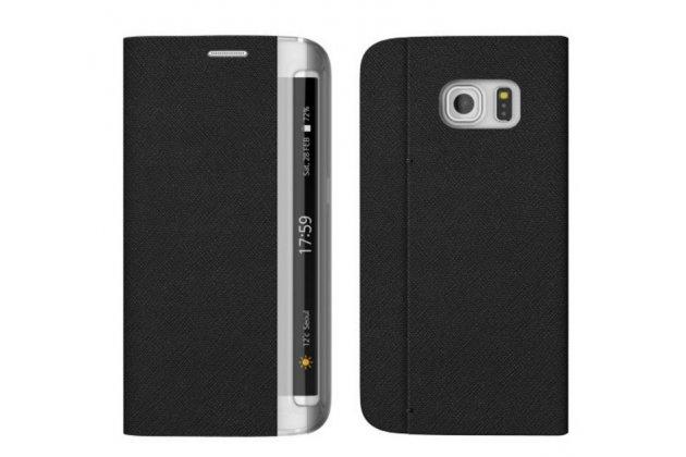 Фирменный роскошный эксклюзивный чехол черный с боковым окном для Samsung Galaxy S7 edge G9350/G935 5.5 водоотталкивающий