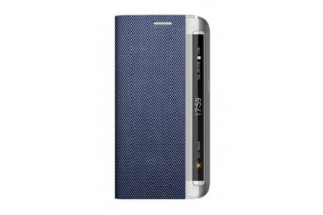 Фирменный роскошный эксклюзивный чехол-книжка синий для Samsung Galaxy S7 edge G9350/G935 5.5 водоотталкивающий