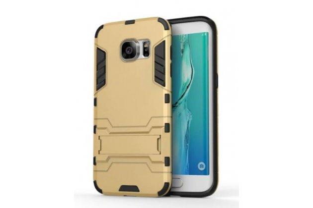 """Противоударный усиленный ударопрочный фирменный чехол-бампер-пенал для Samsung Galaxy S7 edge G9350/G935 5.5""""  золотой"""