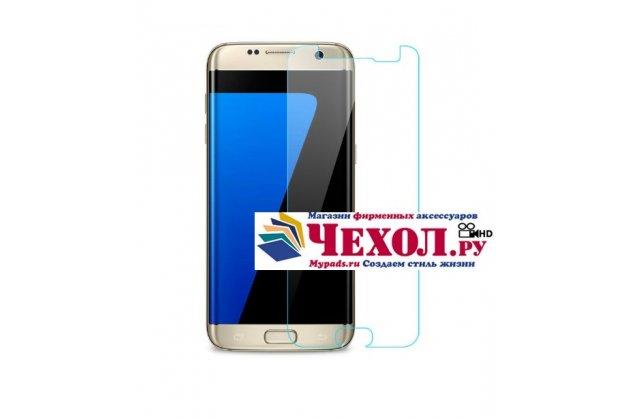 """Фирменное защитное закалённое противоударное стекло премиум-класса из качественного японского материала с олеофобным покрытием для телефона Samsung Galaxy S7 edge G9350/G935/S7 edge Injustice Edition 5.5"""""""