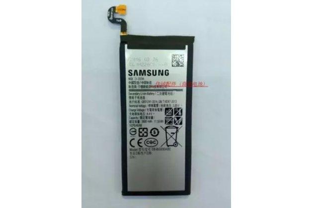 """Фирменная аккумуляторная батарея 3000mah телефон Samsung Galaxy S7 G930 / G9300 5.1"""" + инструменты для вскрытия + гарантия"""