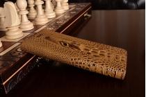 Фирменный роскошный эксклюзивный чехол с объёмным 3D изображением рельефа кожи крокодила коричневый для Samsung Galaxy S8 SM-G9500 . Только в нашем магазине. Количество ограничено