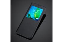 Фирменный оригинальный чехол-книжка для Samsung Galaxy S8 SM-G9500 черный с окошком для входящих вызовов водоотталкивающий
