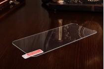 Фирменное защитное закалённое противоударное стекло премиум-класса из качественного японского материала с олеофобным покрытием для телефона Samsung Galaxy S8 SM-G9500 НЕ ИЗОГНУТОЕ