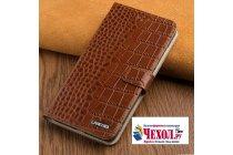 Фирменный роскошный эксклюзивный чехол с фактурной прошивкой рельефа кожи крокодила и визитницей коричневый для Samsung Galaxy S8 SM-G9500. Только в нашем магазине. Количество ограничено