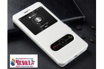 Фирменный чехол-книжка для Samsung Galaxy S8 SM-G9500 белый с окошком для входящих вызовов и свайпом водоотталкивающий