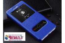 Фирменный чехол-книжка для Samsung Galaxy S8 SM-G9500 синий с окошком для входящих вызовов и свайпом водоотталкивающий