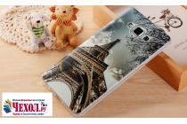"""Фирменная роскошная задняя панель-чехол-накладка  из мягкого силикона с безумно красивым расписным 3D рисунком на Samsung Galaxy S8 SM-G9500 """"тематика Париж"""""""