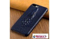 Задняя панель-крышка-накладка для Samsung Galaxy S8 SM-G9500 с объёмным изображением крокодила синий