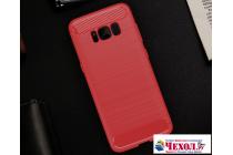 Задняя панель-крышка из тончайшего мягкого силикона для Samsung Galaxy S8 SM-G9500 с матовой отделкой красная