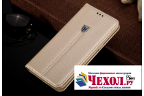 Фирменный премиальный чехол-книжка из качественной импортной кожи с подставкой и визитницей для Samsung Galaxy S8 SM-G9500 золотой