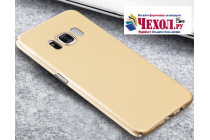 Фирменная задняя панель-крышка-накладка из тончайшего и прочного пластика для Samsung Galaxy S8 SM-G9500 золотая
