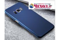 Фирменная задняя панель-крышка-накладка из тончайшего и прочного пластика для Samsung Galaxy S8 SM-G9500 синяя