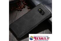 Фирменная премиальная элитная крышка-накладка из тончайшего прочного пластика и качественной импортной кожи  для Samsung Galaxy S8 SM-G9500 Ретро под старину черная